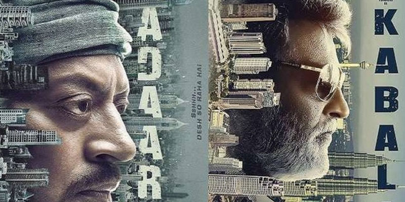 "Rajinikanth's upcoming film poster 'Kabali"" Stolen from Irfan Khan's 'Madari'?"