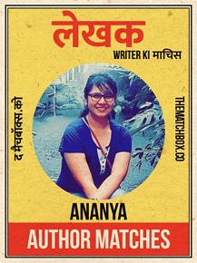Ananya Bhardwaj